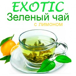 Ароматизатор Exotic Зеленый чай с лимоном