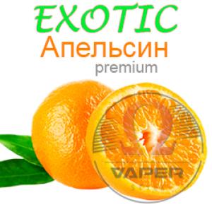 Ароматизатор Exotic Премиум Апельсин
