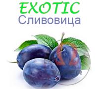 Ароматизатор Exotic - Сливовица