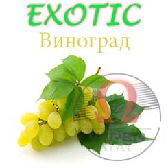 Ароматизатор Exotic  Виноград
